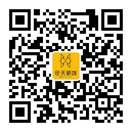万博manbetx登录装饰微信号